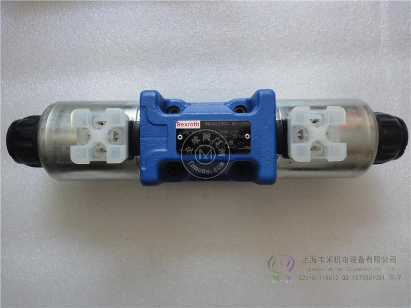 4WE10D3X/CG220N9K4/V力士樂10通徑直流220V電磁閥
