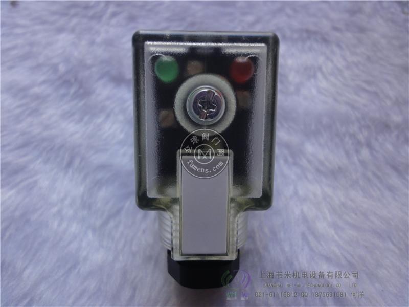 力士乐压力继电器带灯插头   R901017048  4P Z15L