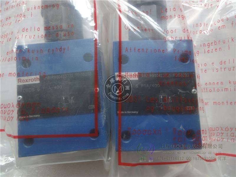 DBW10B2-52/315Y6EG24N9K4 R900938685
