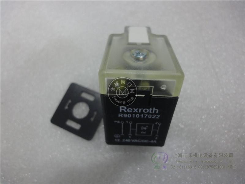 力士樂電磁閥帶燈控制電路插頭R901017026  Z5L1