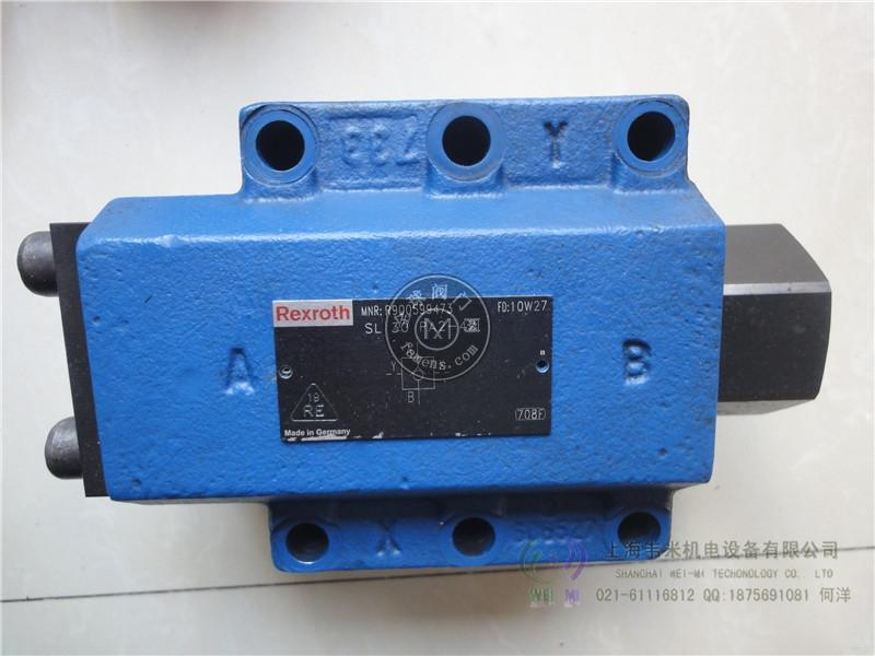 SL30PA2-42 R900599473液控單向閥