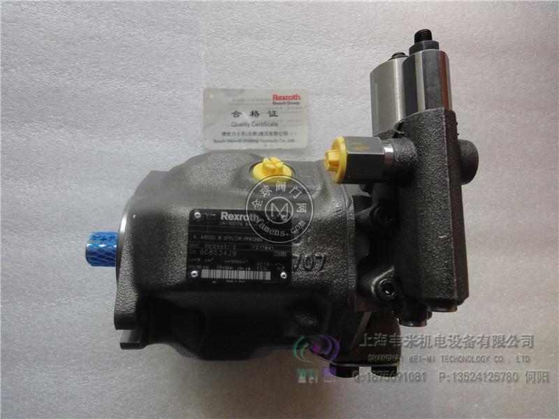 A10V0018DRS0C200/10BRVA2 R902543288力士樂柱塞泵