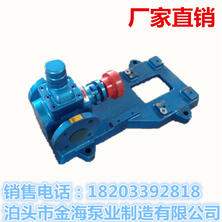 YCB圆弧齿轮泵 无泄漏 高压圆弧泵铸铁材质泊头金海泵业