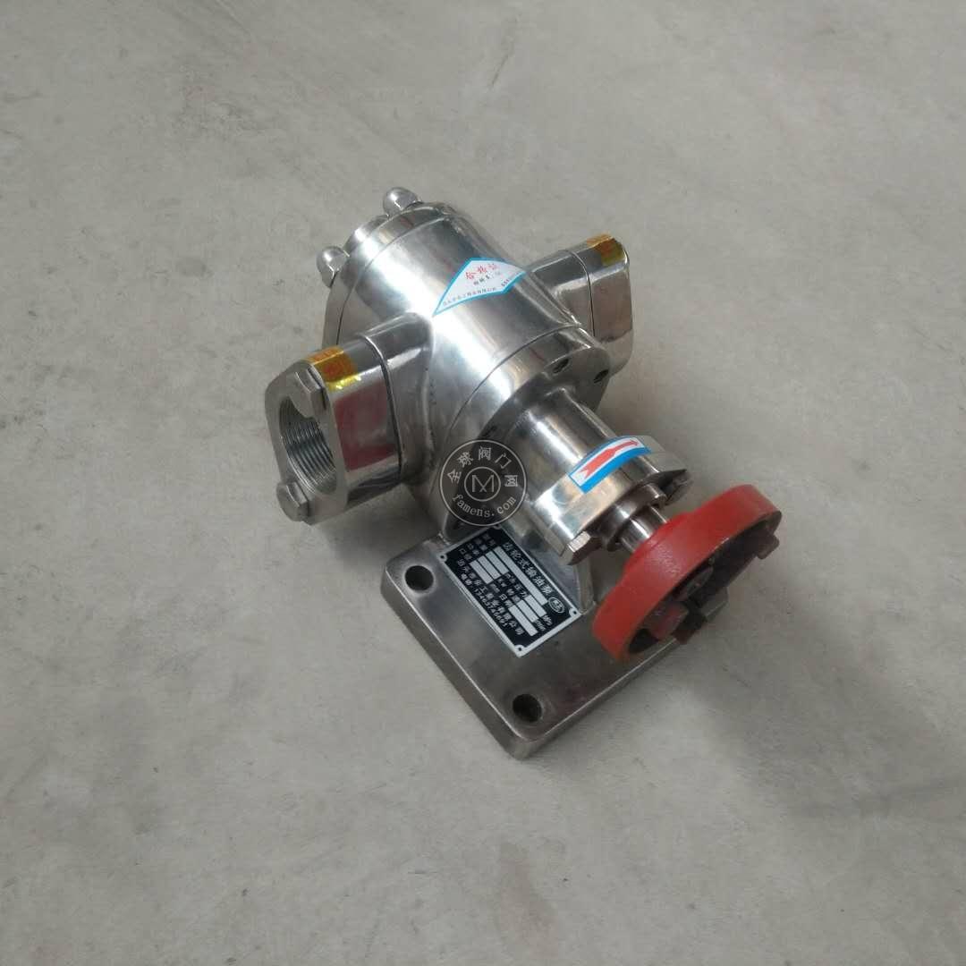 KCB大流量不銹鋼齒輪泵