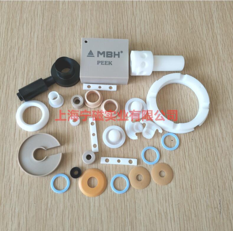 DELRIN零件加工数控PP零件加工PE零件加工乙缩醛ACETAL零件