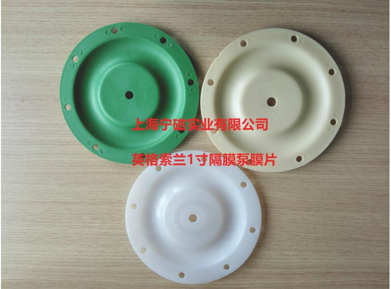 ARO英格索兰0.5寸气动隔膜泵膜片英格索兰隔膜泵膜片93446 93111