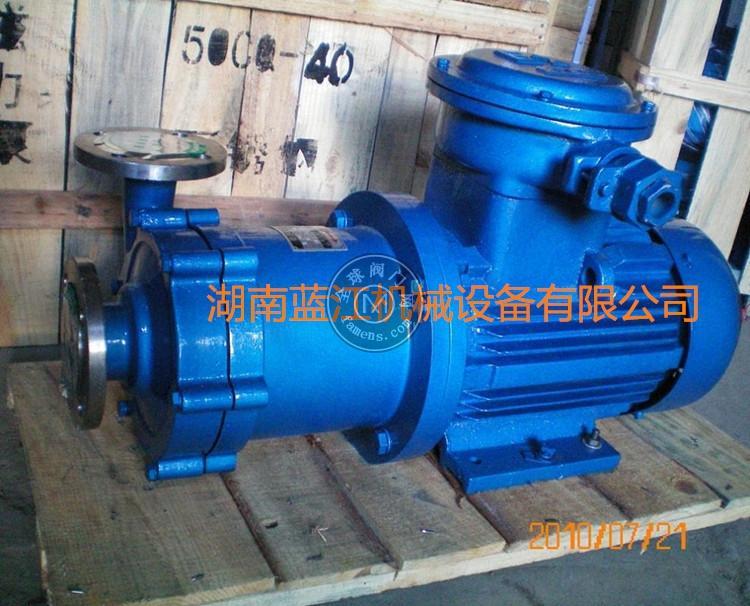 CQB型不銹鋼防爆磁力化工泵