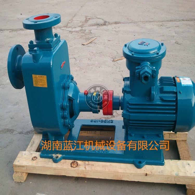 CYZ-A自吸式防爆離心油泵