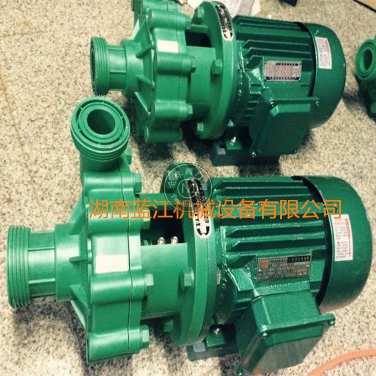 FP型增强聚丙烯塑料耐腐蚀离心泵