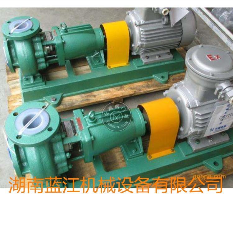 IHF氟塑料合金化工離心泵