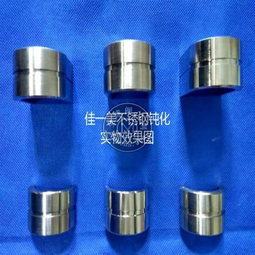 不锈钢钝化液作用—高盐雾钝化处理