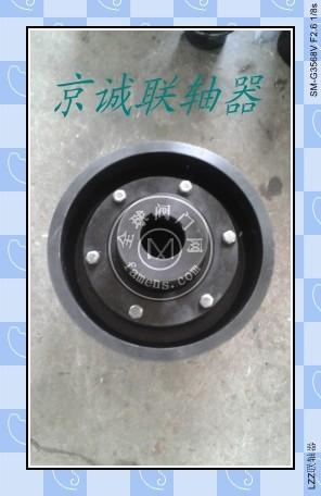 HLL带制动轮弹性柱销联轴器/柱销联轴器