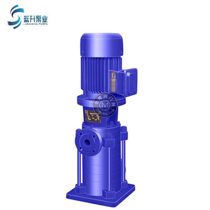 供应济南LG多级离心泵供水增压泵