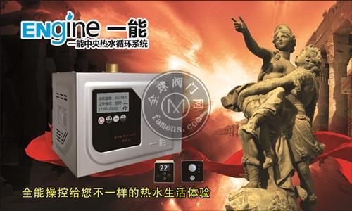 家用热水器种类,家用热水器优缺点