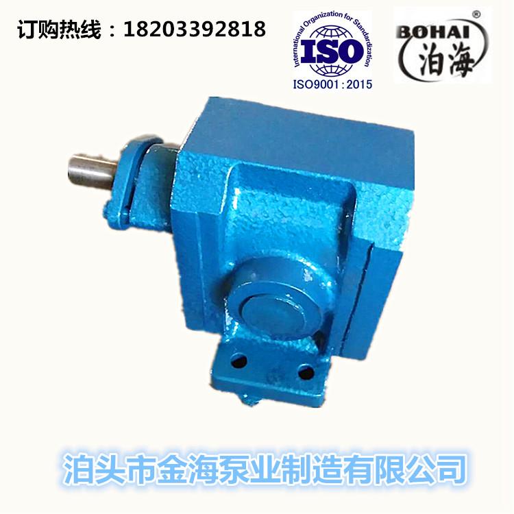 筑路泵ZYB3/4.0高壓泵點火泵瀝青攪拌站用泵瀝青泵高壓泵金海泵業