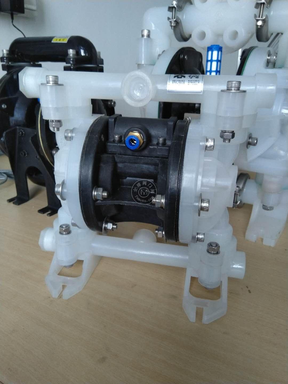 无锡塑料耐腐蚀气动隔膜泵