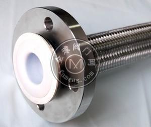 不锈钢衬氟金属软管