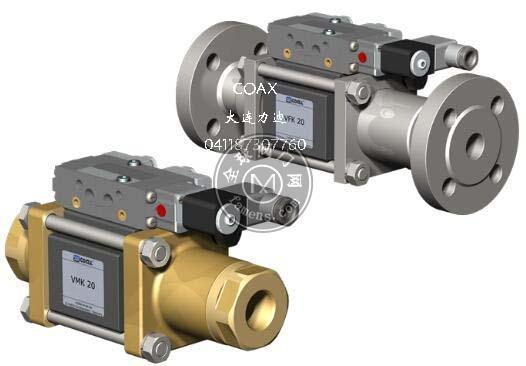 原装进口德国COAX电磁阀同轴阀VMK10