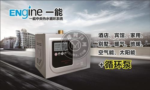 燃气热水器有循环水