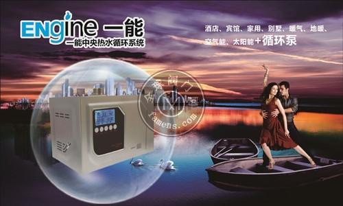 家里热水循环产品介绍