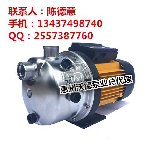 西班牙静音泵DELTA 505M泵ESPA亚士霸自吸泵0.6KW不锈钢增压泵