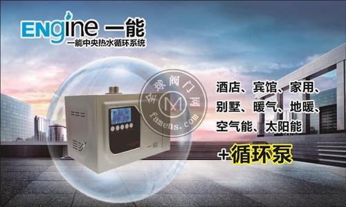 生活热水循环解决方案,热水循环系统功能特点