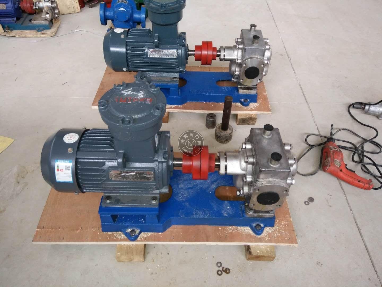 供应RCB保温齿轮泵-高温泵-余工泵业