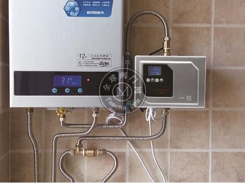 热星主府水循环品牌,一能热水循环系统功能