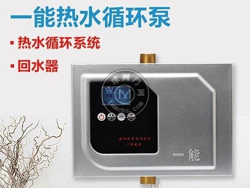 家用电热水选择,家用电热水供应