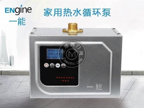 热水循环器控制方式,热水循环器销售