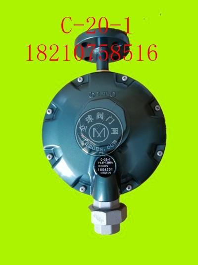 日本伊藤ITO KOKI減壓閥C-20-1調壓器
