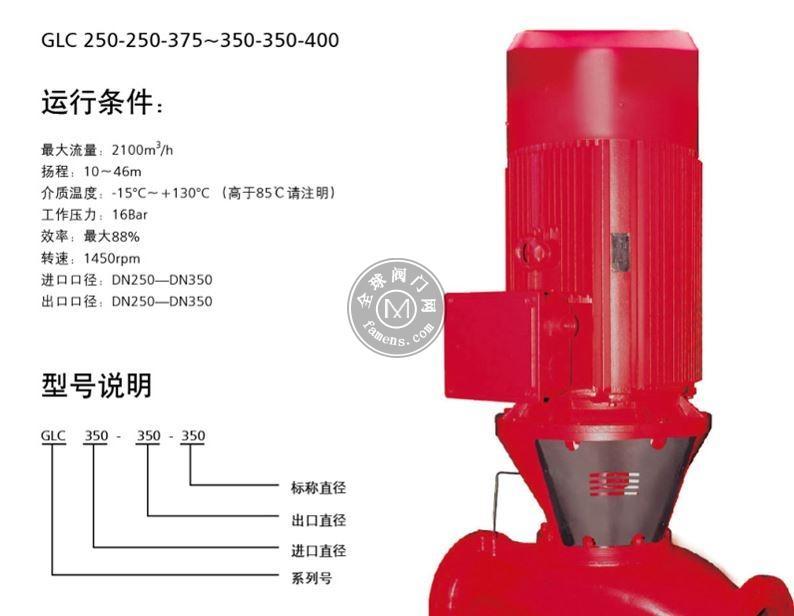 赛莱默GFC水泵