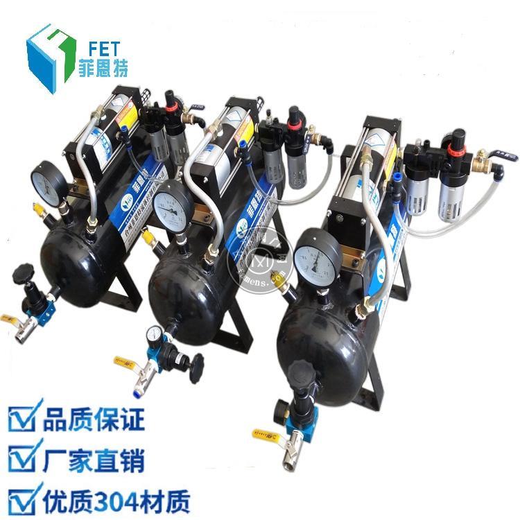 台州菲恩特气动空气增压阀 压缩空气增压泵