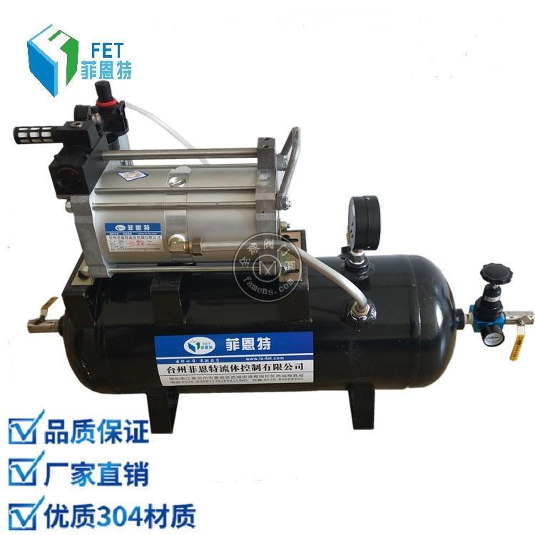 菲恩特厂家直销空气增压系统 空气增压装置