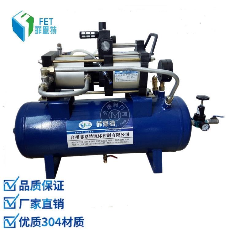 供应玉环气体增压泵 气体增压系统安全防爆