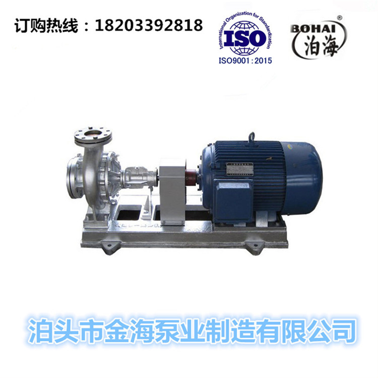 供应导热油泵RY系列热油泵高温油泵铸钢材质抽油泵润滑油泵金海