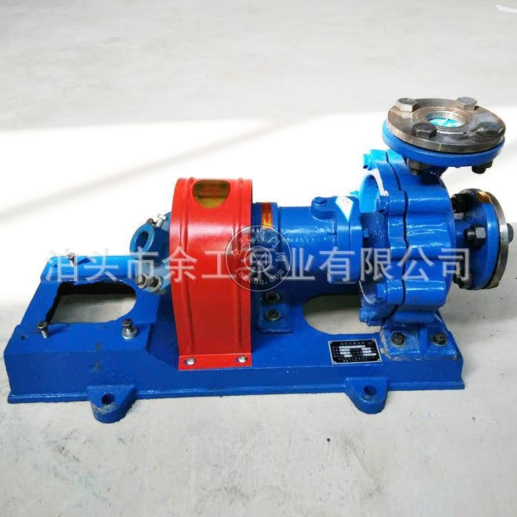 厂家直销  RY导热油泵  离心热油泵 高温泵
