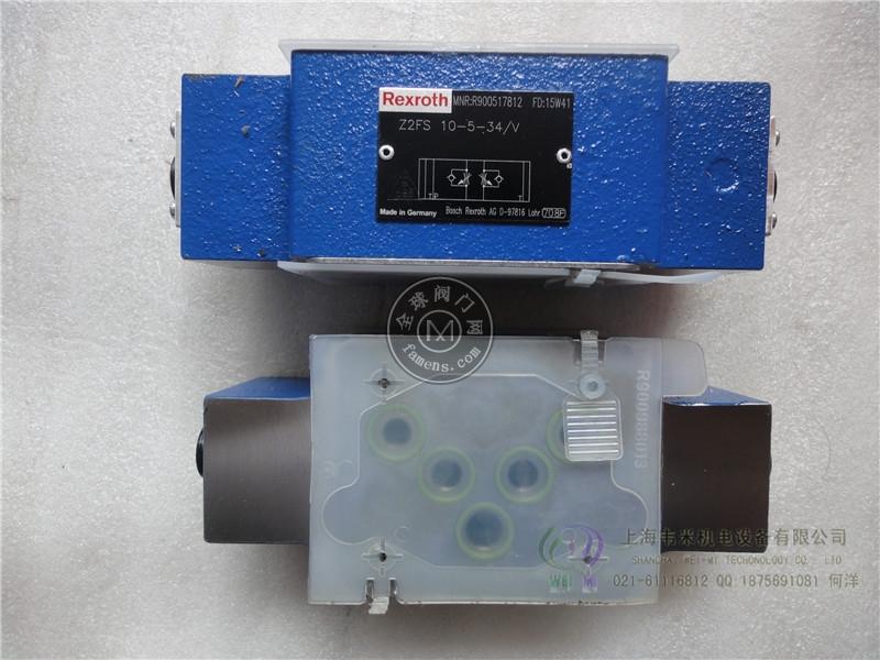 Z2FS6-2-44/2QV REXROTH單向節流閥