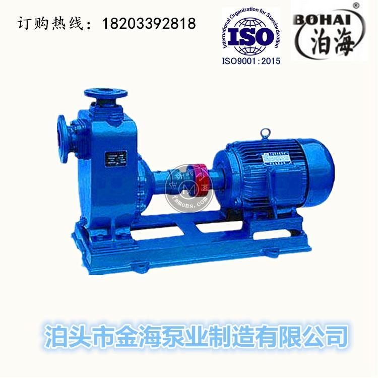 供应自吸油泵CYZ系列离心泵船用泵卸车泵汽油输送泵金海泵业直销