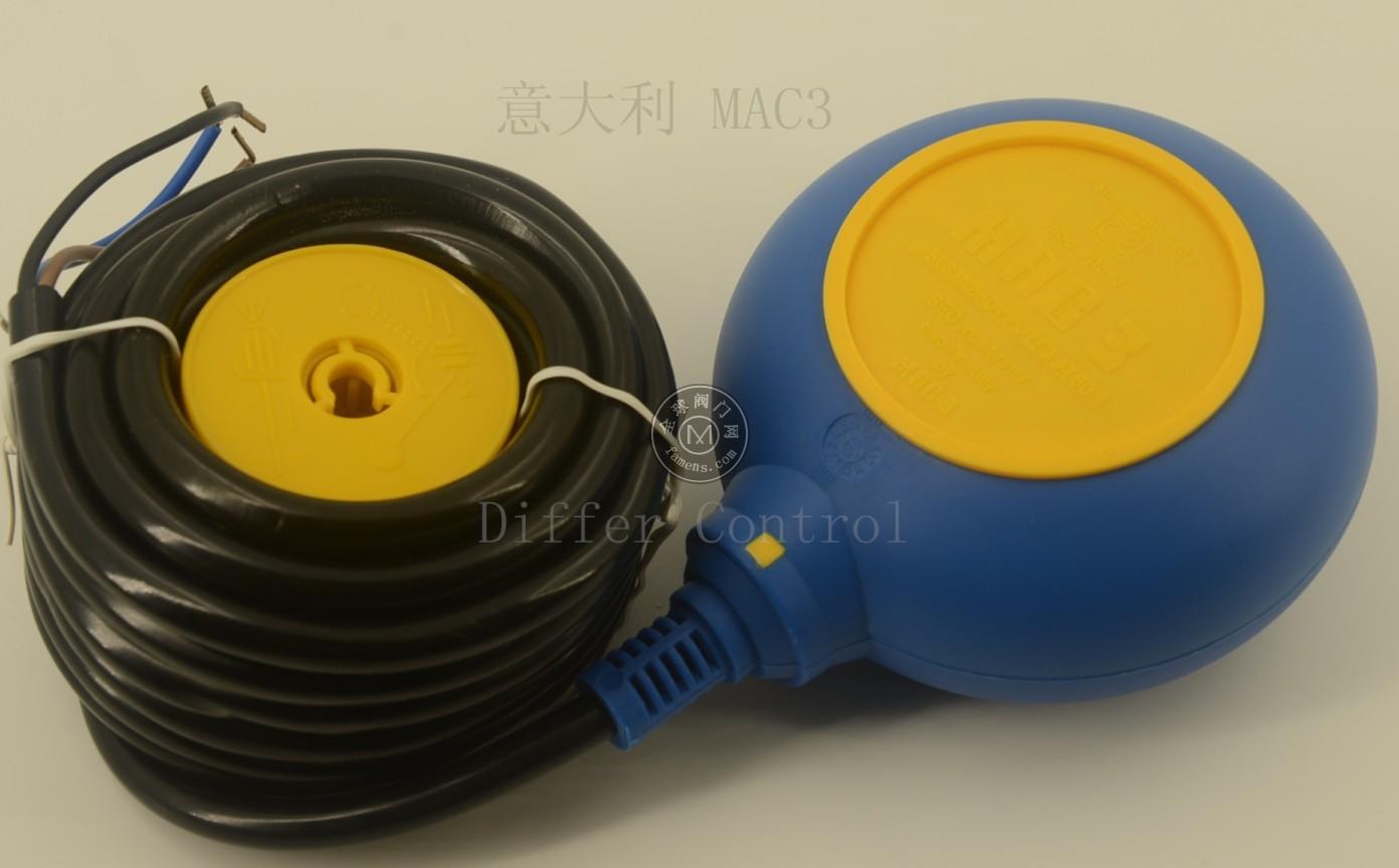 意大利MAC3-5M液位控制器