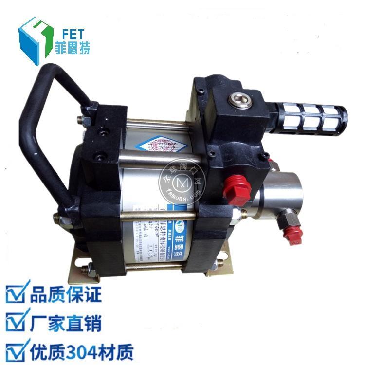 上海水压测试机 液体增压泵128bar