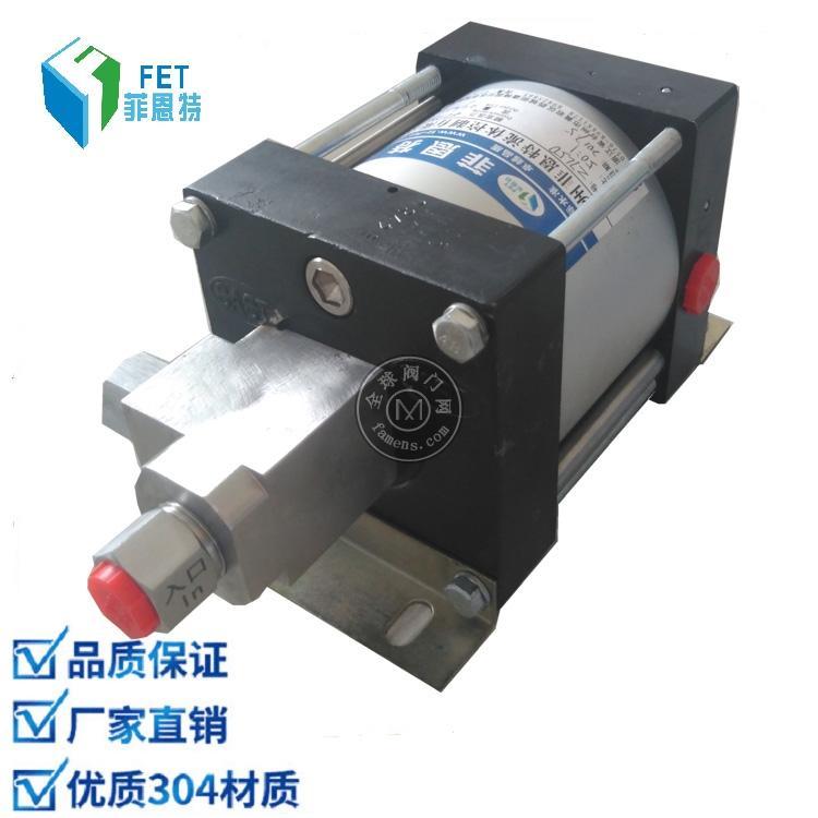 台州菲恩特小型液体增压阀 气动增压泵224bar