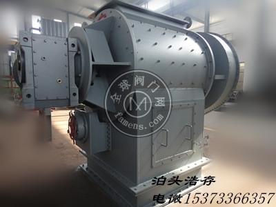廠家生產自清式回轉卸料器,泊頭浩存廠家直供品質有保證