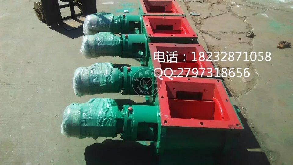 YJD-26 400*400星型卸灰閥  星型卸料器優惠價格