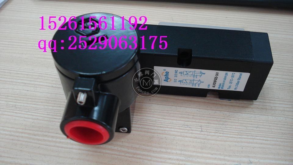 Flameproof  Solenoid Coil 電磁閥ALVC5-24