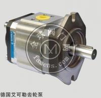 高压齿轮泵EIPH|艾可勒高压油泵