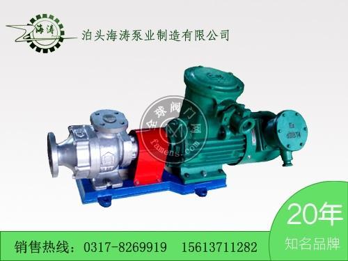 HVP型高真空出料泵