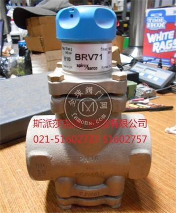 斯派莎克BRV71减压阀