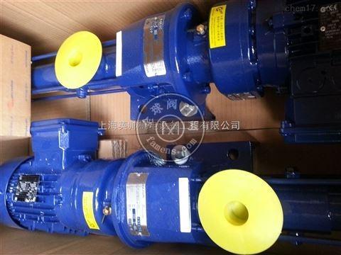 上海英國MONO螺桿泵C1XAC81RMA