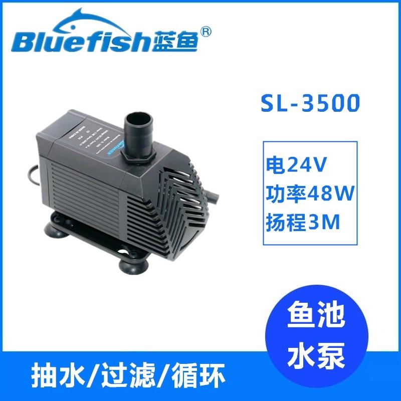 蓝鱼SL-3500喷泉太阳能水泵